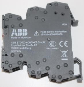 Interface relay module