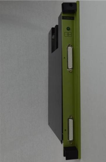 main rack coupler